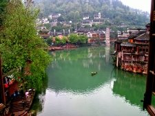 Feng Huang Ancient City