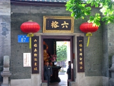 GuangZhou October 羊城十月