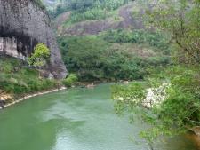 Wu Yi Shan 武夷山