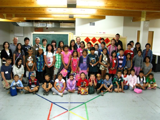 2012 Youth Summer Camp