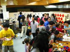 Camp Artworks Exhibit