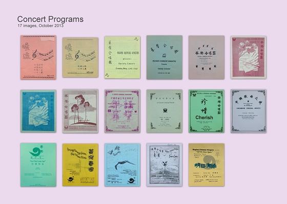 RCS Concert Programs