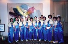 2002 New Year