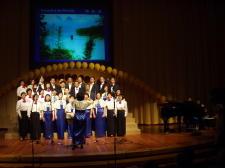 RCS 20th Anniversary Concert