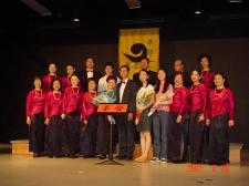 RCS 2003 Final Concert